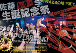 1204_flyer.jpg